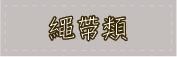 Smiko腸腸妞【AK12WL】(25包下標區)12mm霧面塑膠寶貝釦 寶貝扣壓釦 四合釦/四合扣/手作/DIYA16